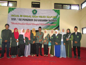 Fakultas Dakwah dan Komunikasi Islam (FDKI)